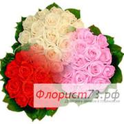 Флорист73 Доставка цветов on My World.