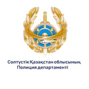 ДВД Северо-Казахстанской области  группа в Моем Мире.
