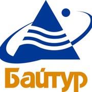 Baytur Kyrgyzstan group on My World