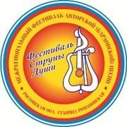 """""""Струны души"""" в Романовской группа в Моем Мире."""