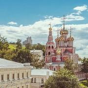 Типичный Нижний Новгород group on My World