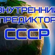 Концепция Общественной Безопасности (КОБ) группа в Моем Мире.