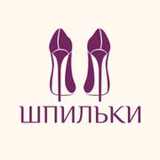 Шпильки | Женский Журнал группа в Моем Мире.