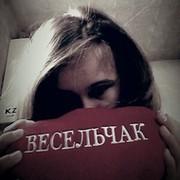 Анастасия Якунина on My World.