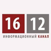 Информационный Канал 16/12 on My World.