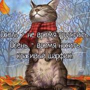 Татьяна Глушакова on My World.