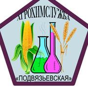 ФГБУ САС Подвязьевская on My World.