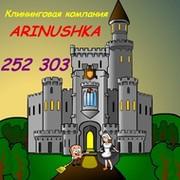 ARINUSHKA CLEANING on My World.