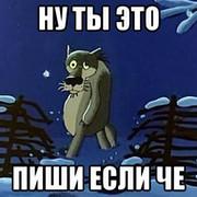 Максим Иркутский Баентуров on My World.