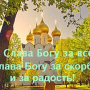 andrei Бывальцев on My World.