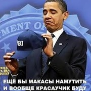 "ЦИТС ООО ""РИДО"" г.Когалым on My World."