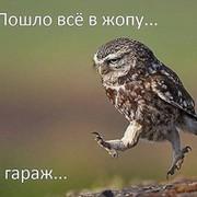 Денис Якушев on My World.