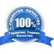 МСР Утилизатор ООО Модернизация ООО on My World.