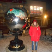 Екатерина Смирнова on My World.