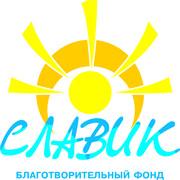 """БФ """"Славик"""" on My World."""