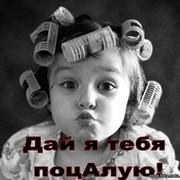 Максим Галиков on My World.