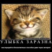 Инна  Михайловна  on My World.