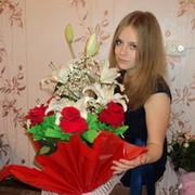 Ирина Волокитина on My World.