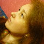 Ирина Абашева on My World.