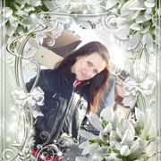 Klava Proskuryakova on My World.