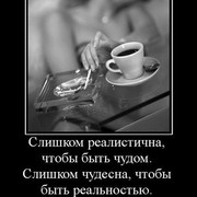 Олеся Жумашева on My World.