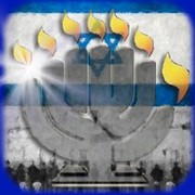 Мессианский иудаизм on My World.