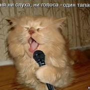 Леонид Пащенко on My World.