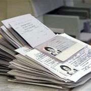 Официальная регистрация в Москве и Московской области on My World.