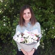 Екатерина Фефелова on My World.