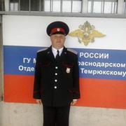 Александр Ревенко on My World.
