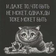Людмила Щелконогова on My World.