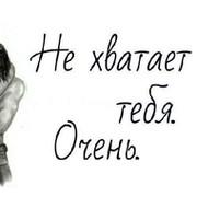 Тина Денисова on My World.
