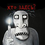 Сергей Ст. on My World.