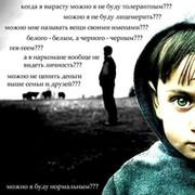 Оксана Кондратенко on My World.