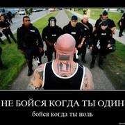 Владимир Иванов on My World.